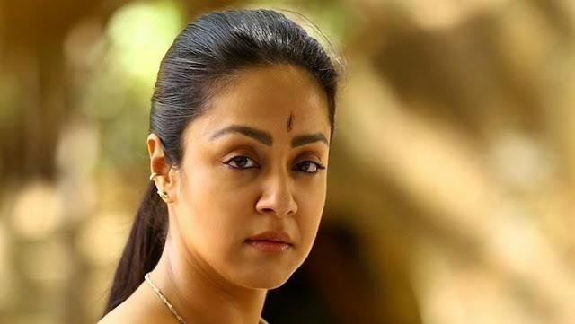 தேசிய விருது இல்லை : வருத்தத்தில் ஜோதிகா?