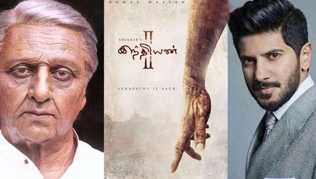 இந்தியன் -2வில் கமலுடன் இணையும் பிரபல நடிகர்