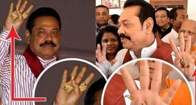 மீண்டும் மந்திரக் கோலை துாக்கியிருக்கும் மஹிந்த.. காப்பாற்றப்படுவாரா..?