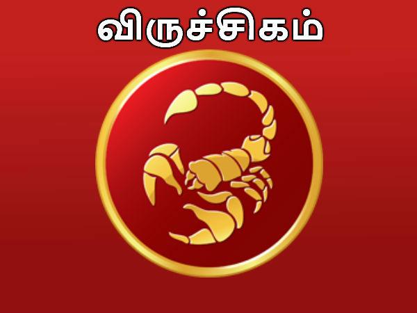 விருச்சிகம் - விகாரி வருட பலன்கள் 2019-2020