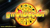 இன்றைய ராசிப்பலன் - 19.09.2020 புரட்டாசி 03, சனிக்கிழமை