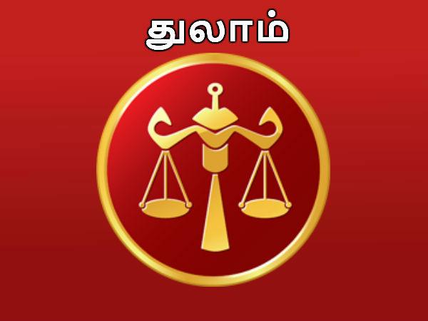 துலாம் - விகாரி வருட பலன்கள் 2019-2020