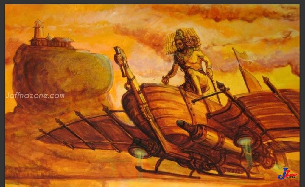 இராவணனின் புஷ்பக விமானத்தை தேடும் ...