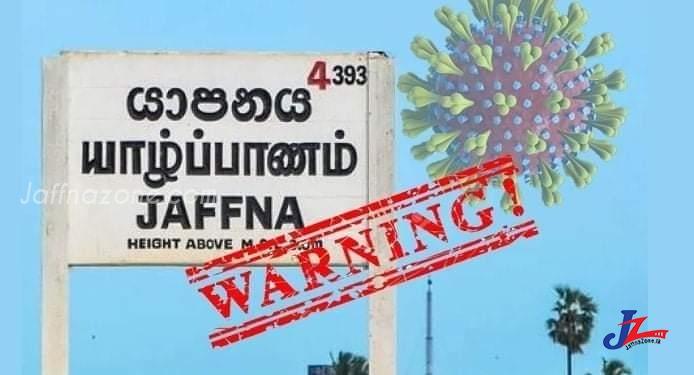 யாழ்.மாவட்டத்தில் மேலும் 129 பேருக்கு கொரோனா தொற்று உறுதி..! 88 பேர் திருநெல்வேலி சந்தையுடன் தொடர்புடையோர்..