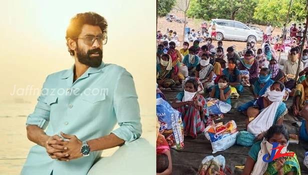 ஊடரங்கால் பாதிக்கப்பட்ட 400 ஆதிவாசி குடும்பங்களுக்கு உதவிய ராணா!!